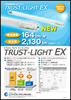 TRUST-LIGHT EX